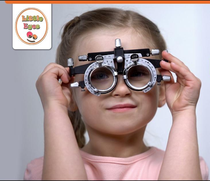 علاج الحول عملية ام نظارة ؟